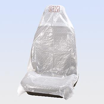 3M Internal Seat Cover 80307